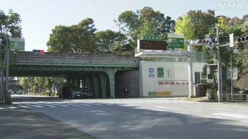 伊藤健太郎 事故 場所 どこ