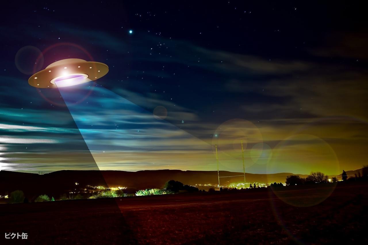 UFOのかけらコスモアイル羽咋場所どこ