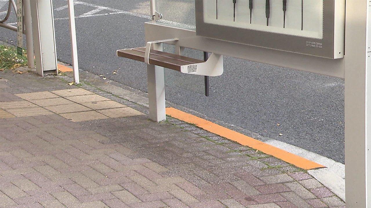 渋谷区幡ヶ谷女性殴打殺人場所どこ