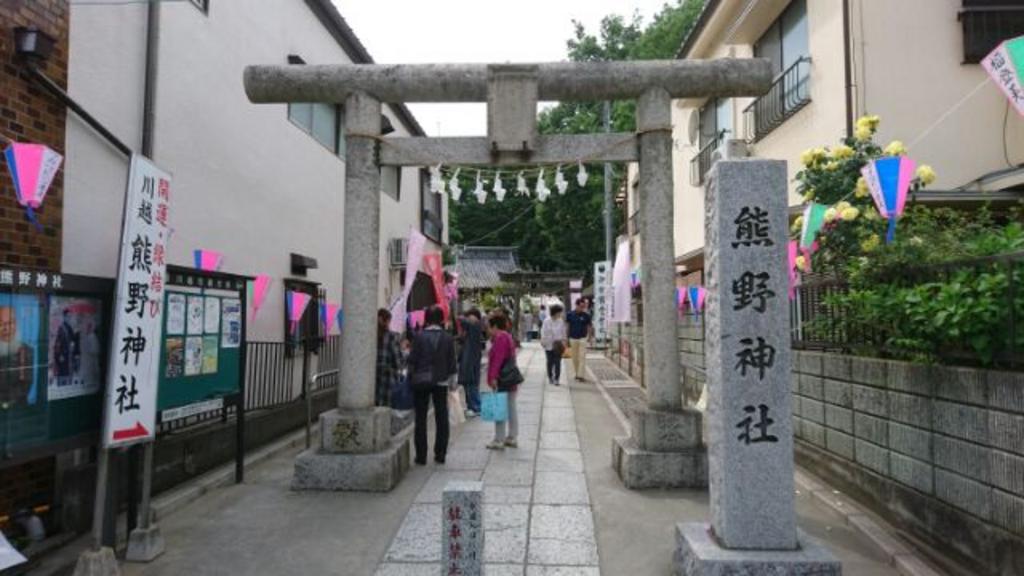 川越熊野神社 手相占い 場所どこ